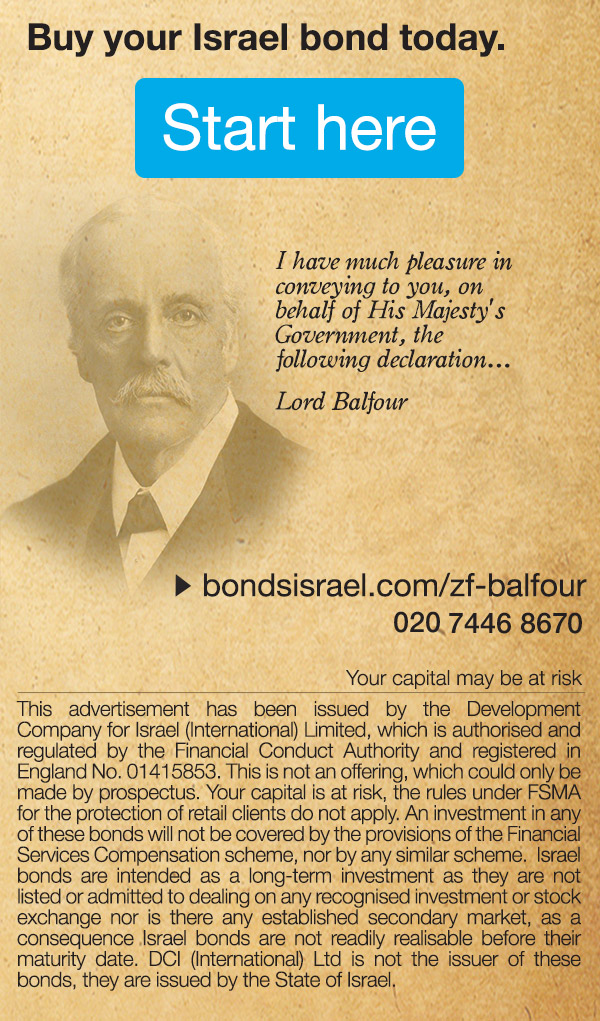 Buy your Israel bond today at bondsisrael.com/balfour or call 020 7446 8670.